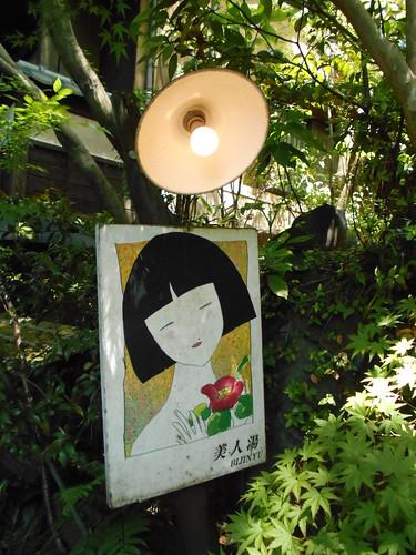 jp-kurokawa-onsen 2 (2)