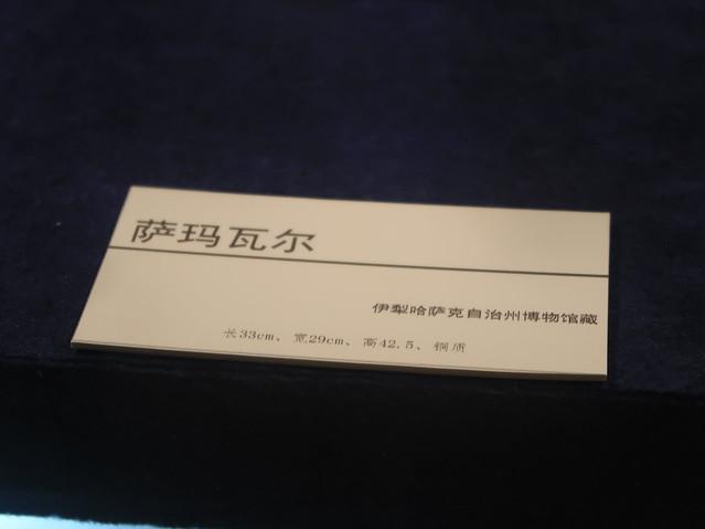, Canon POWERSHOT G7 X MARK II