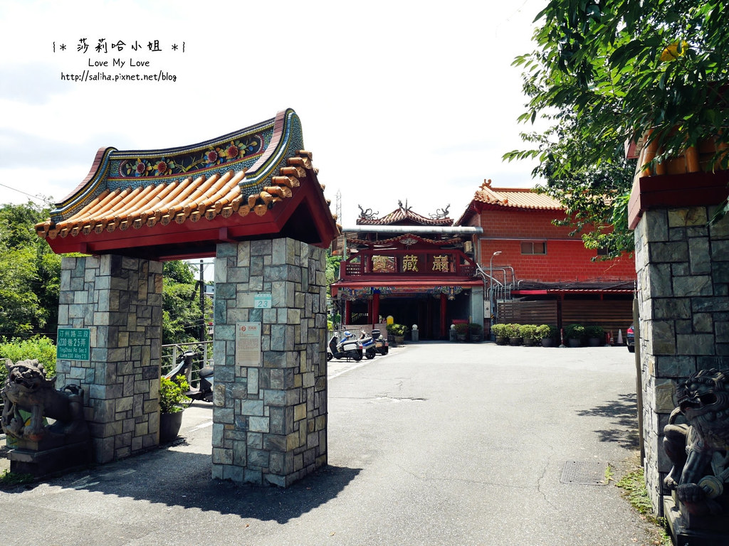 台北好拍一日遊景點推薦公館寶藏巖 (5)
