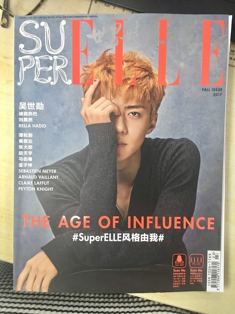 170818 Sehun on SuperELLE Magazine September Issue