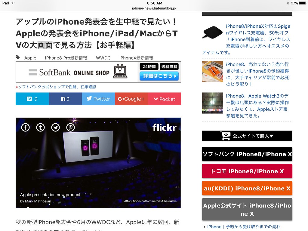 New Apple Iphone Photos On Website Mark Mathosian Flickr
