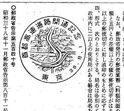 首都高速の日本橋川に架かる高架橋のデザイン等  (1)