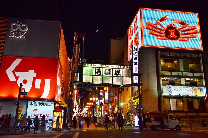 大阪難波燦路都飯店15