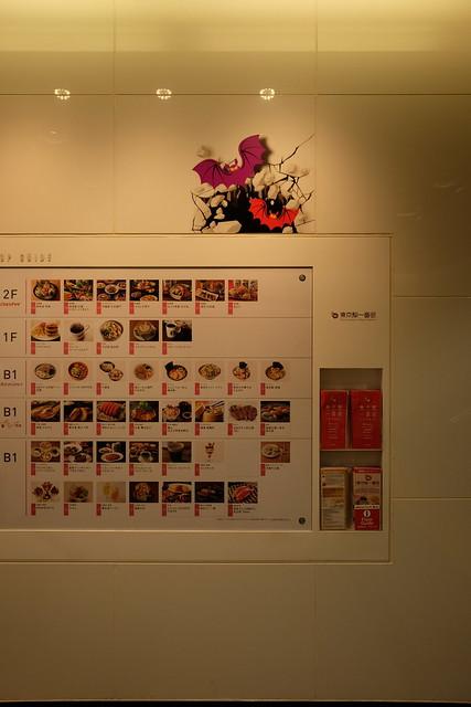 東京駅一番街ワンダートリックハロウィーン 05