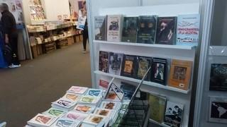 Feria del Libro de La Matanza 2017