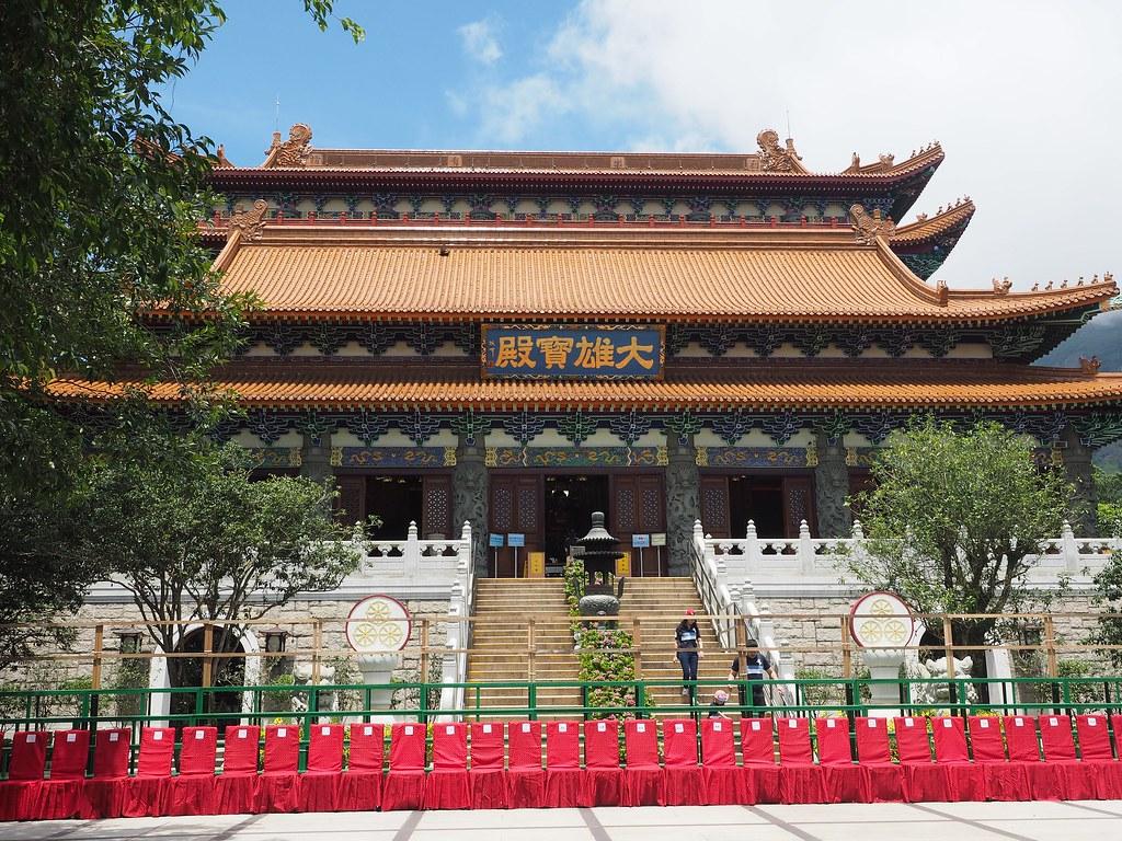 Lantau Hongkong