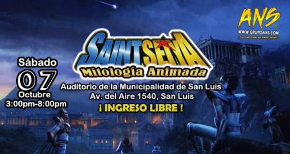 Mitología Animada en la Municipalidad de San Luis