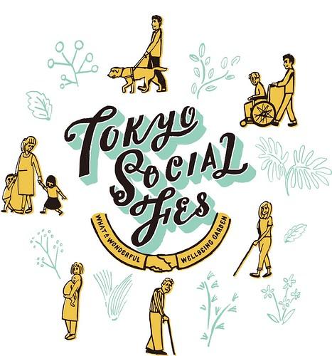 toomilog-TOKYOSOCIALFES_2017_001