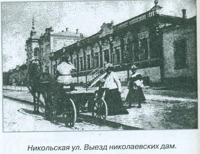Улица Никольская старые фото