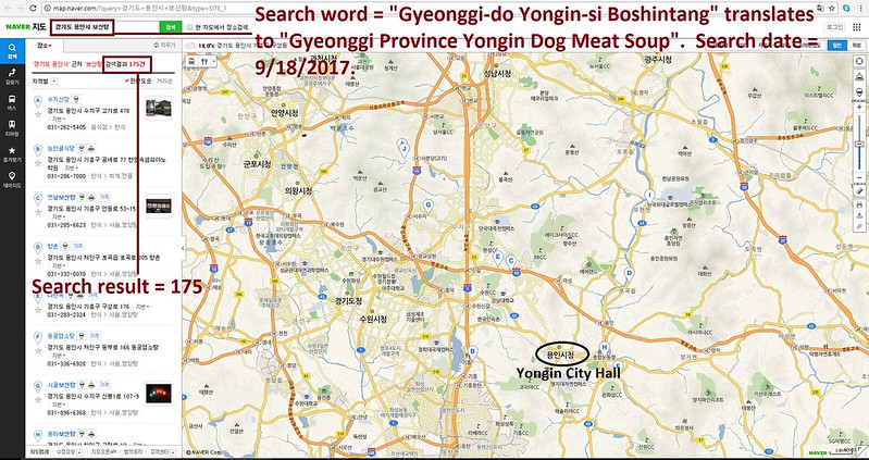 Yongin, South Korea