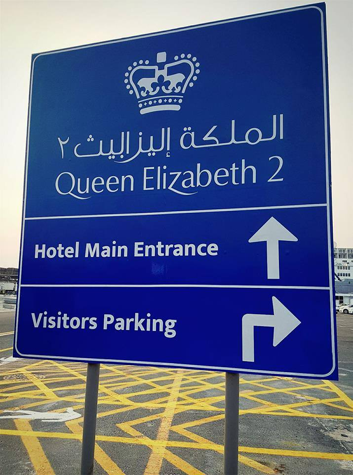 The renovated Queen Elizabeth 2 is due to open as a hotel sometime in 2018 in Port Rashid, Dubai, United Arab Emirates. Photo taken on September 15, 2017, by Louis De Sousa.