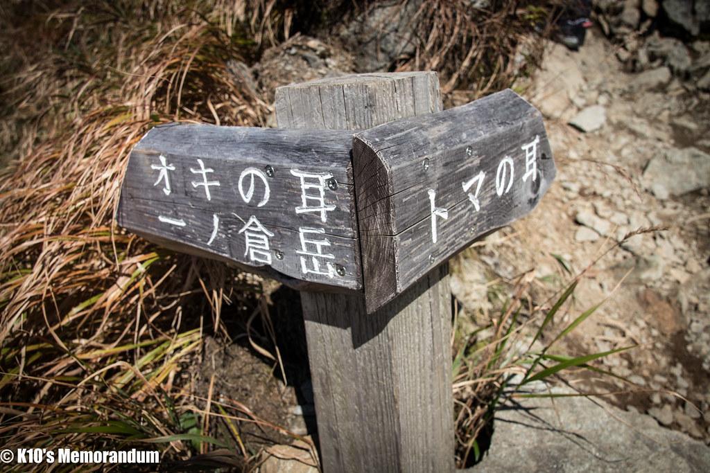 IMG_9865仙丈ヶ岳