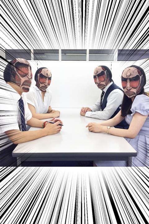 超大型巨人大量出沒?! ACOS 進撃の巨人【超大型巨人變裝頭套】変装マスク コスプレキャラクターアイテム