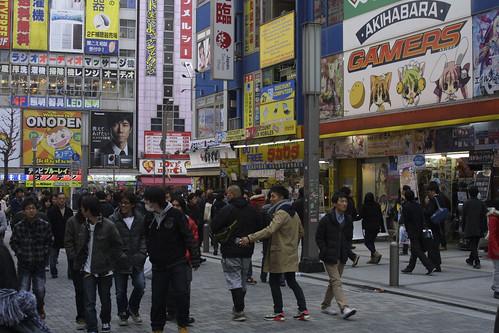 ¿Por qué Japón gusta tanto? 2a parte
