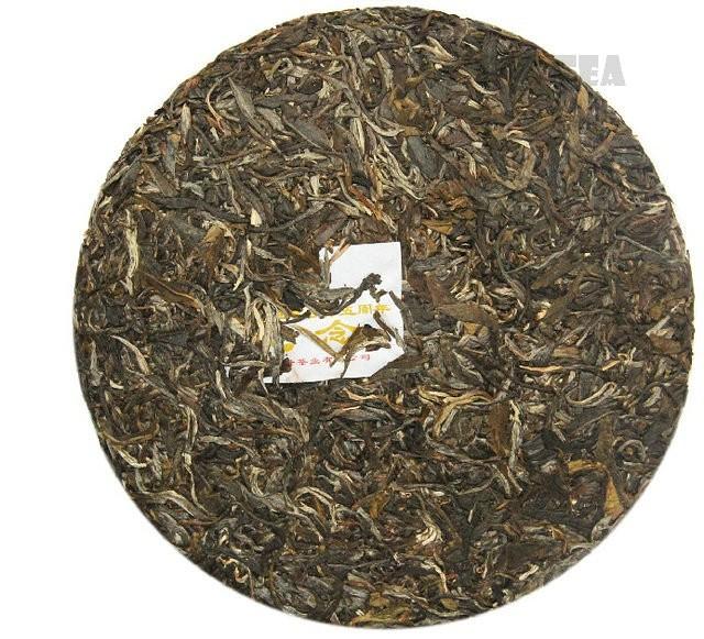 Free Shipping 2012 ChenSheng Beeng Cake Bing Memorial Tea 357g YunNan Organic Pu'er Raw Tea Sheng Cha Weight Loss Slim Beauty