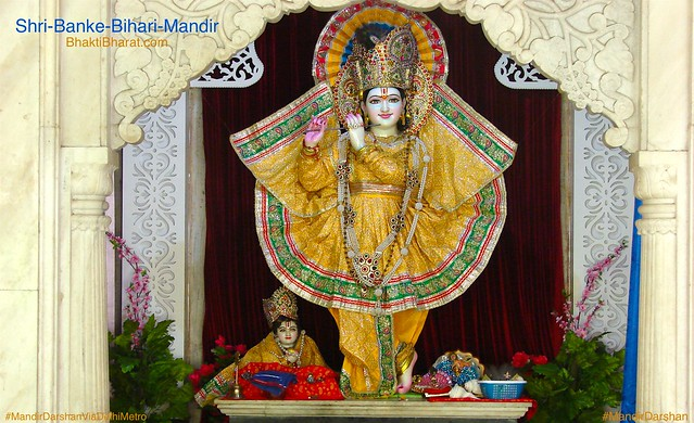 Janmashtami Krishna Janmashtami is a well-known festival which is celebrated as the birth of Lord Krishna who is the eighth avatar of Lord Vishnu.