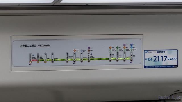 인천국제공항철도 仁川國際空港鐵道 A'REX