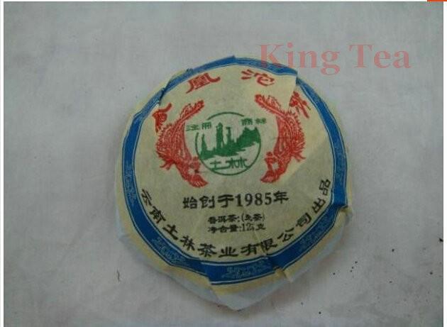Free Shipping 2010 Tu Lin Feng Huang (YangSheng) Tuo Bowl Nest 125g China YunNan MengHai Chinese Puer Puerh Raw Tea Sheng Cha