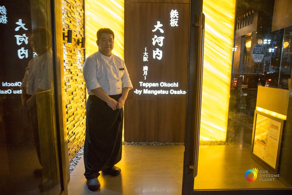 TEPPAN OKOCHI by Mangetsu Osaka: Finest Osaka Teppanyaki by Chef Akihiro Okochi!