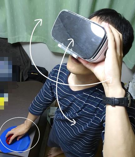 VRゴーグルでストビュー利用