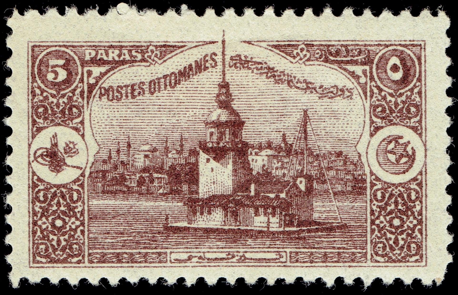 Ottoman Empire #256 (1914)