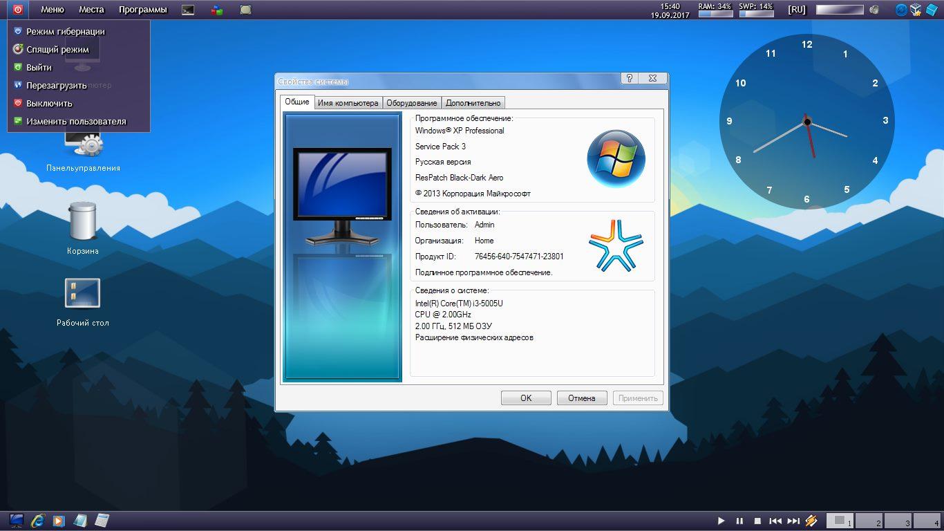 Скачать сборку windows xp x64 торрент