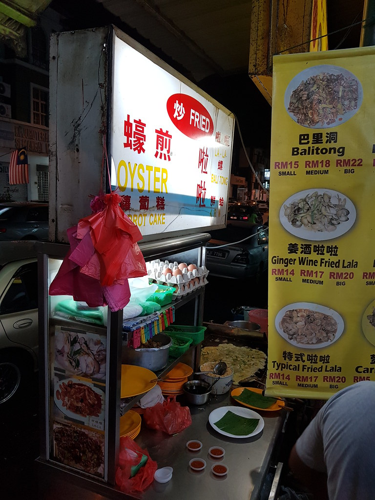 蠔煎 Fried Oyster w/Egg (m) $14 @ Kedai Kopi Nanking (南京茶餐室) USJ10