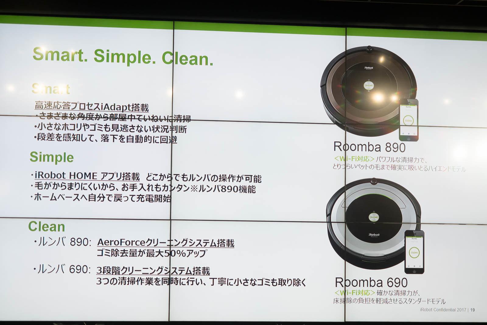 Roomba_2017-29
