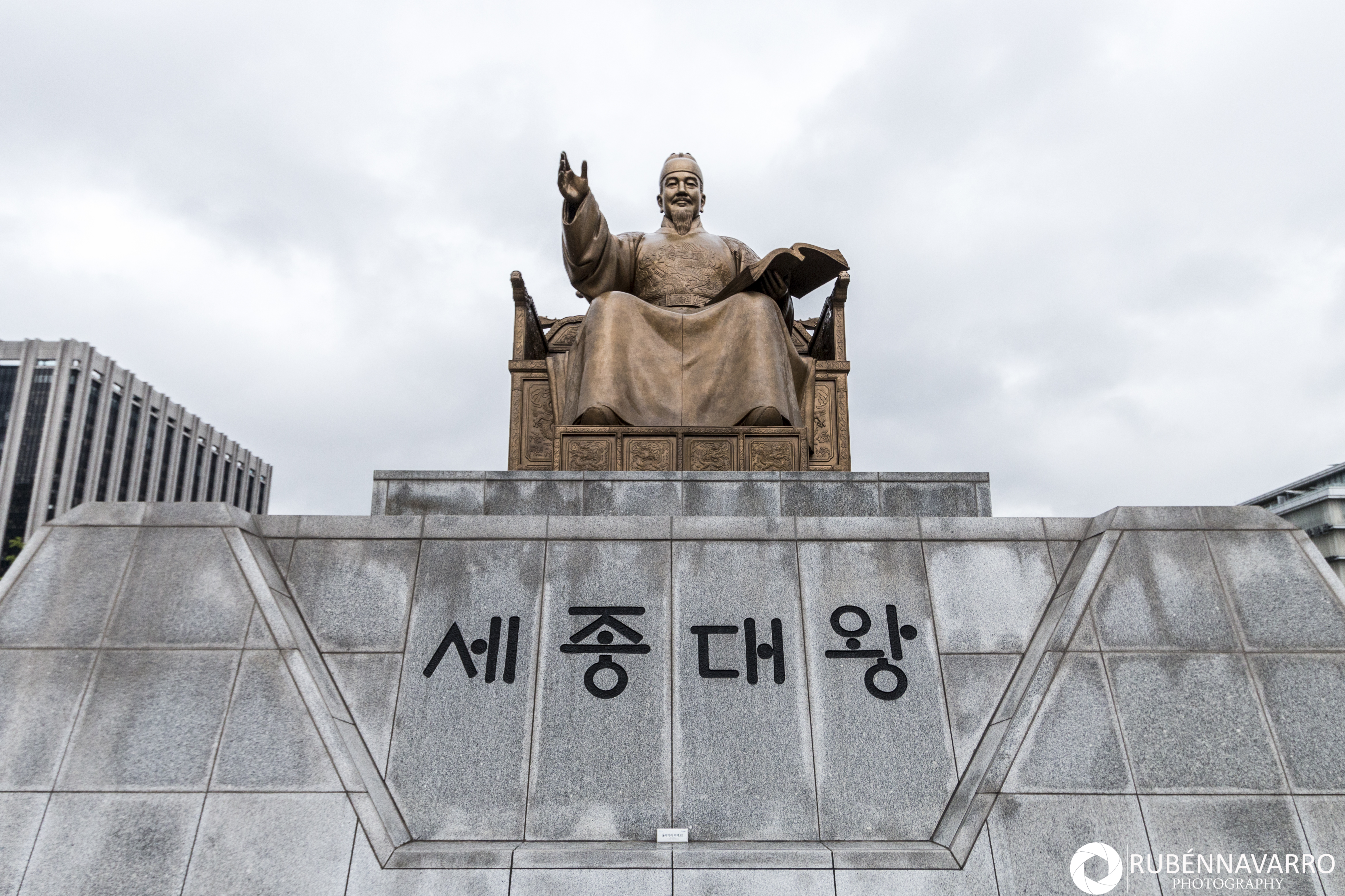 Qué ver en Seúl - Estatua del Rey Sejong