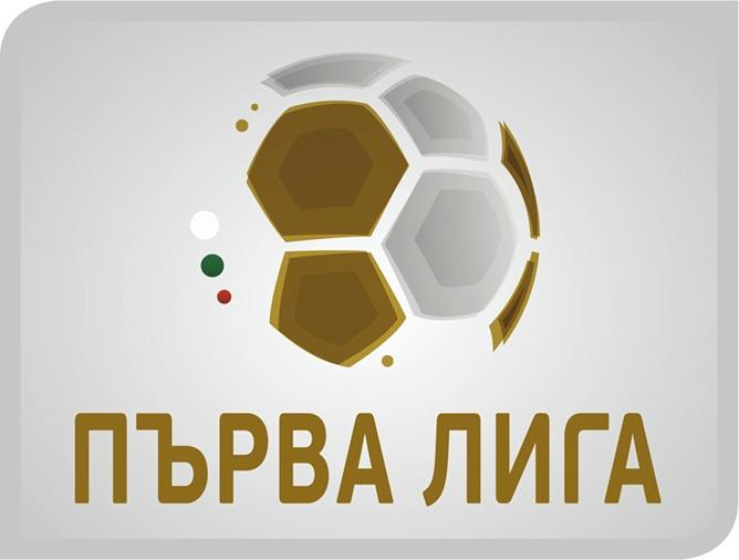 140927_BUL_APFG_logo_framed_SHD