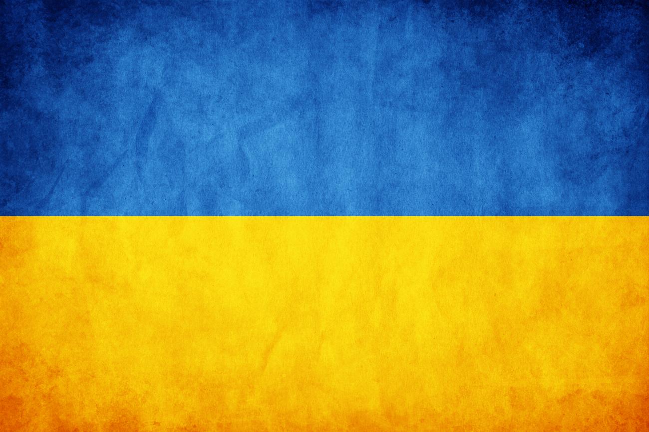 flag-texture
