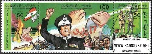 Známky Líbya 1984 Kaddáfi - koniec zmluvy, nerazítkovaný blok