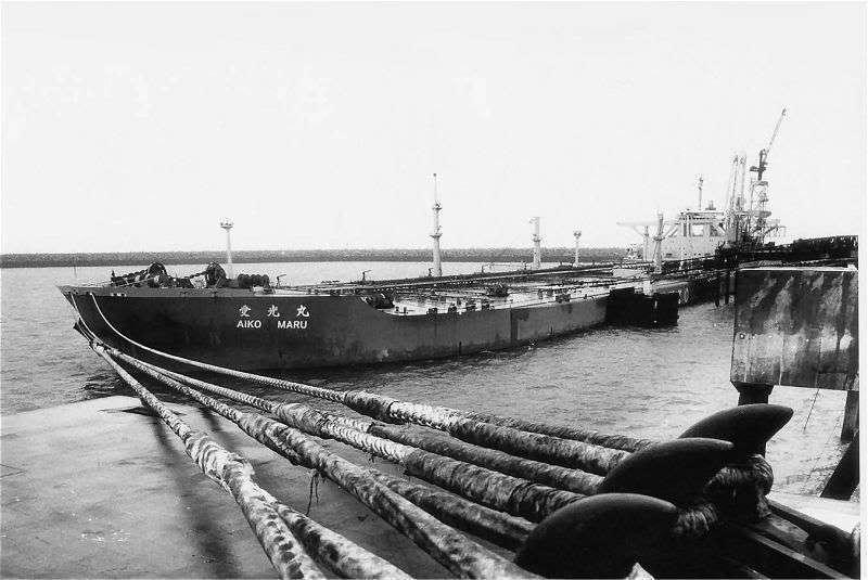 Aiko Maru-2
