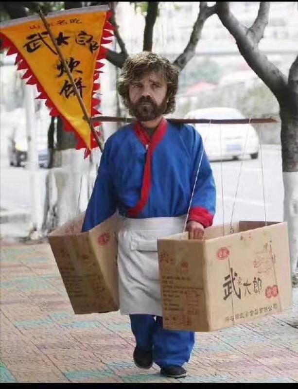 Game of Thrones / Chinese Street Vendor mashup