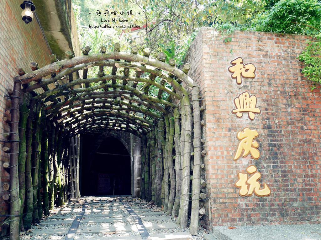 台北信義區一日遊景點和興炭坑蝙蝠洞 (10)