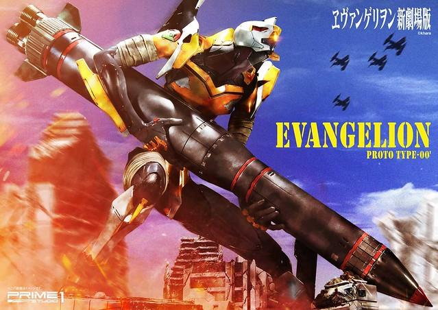 Prime1Studio《福音戰士新劇場版》汎用人型決戰兵器 人造人間 Evangelion(エヴァンゲリオン) 試作零號機(改)