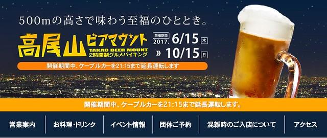 スクリーンショット 2017-08-28 12.57.00