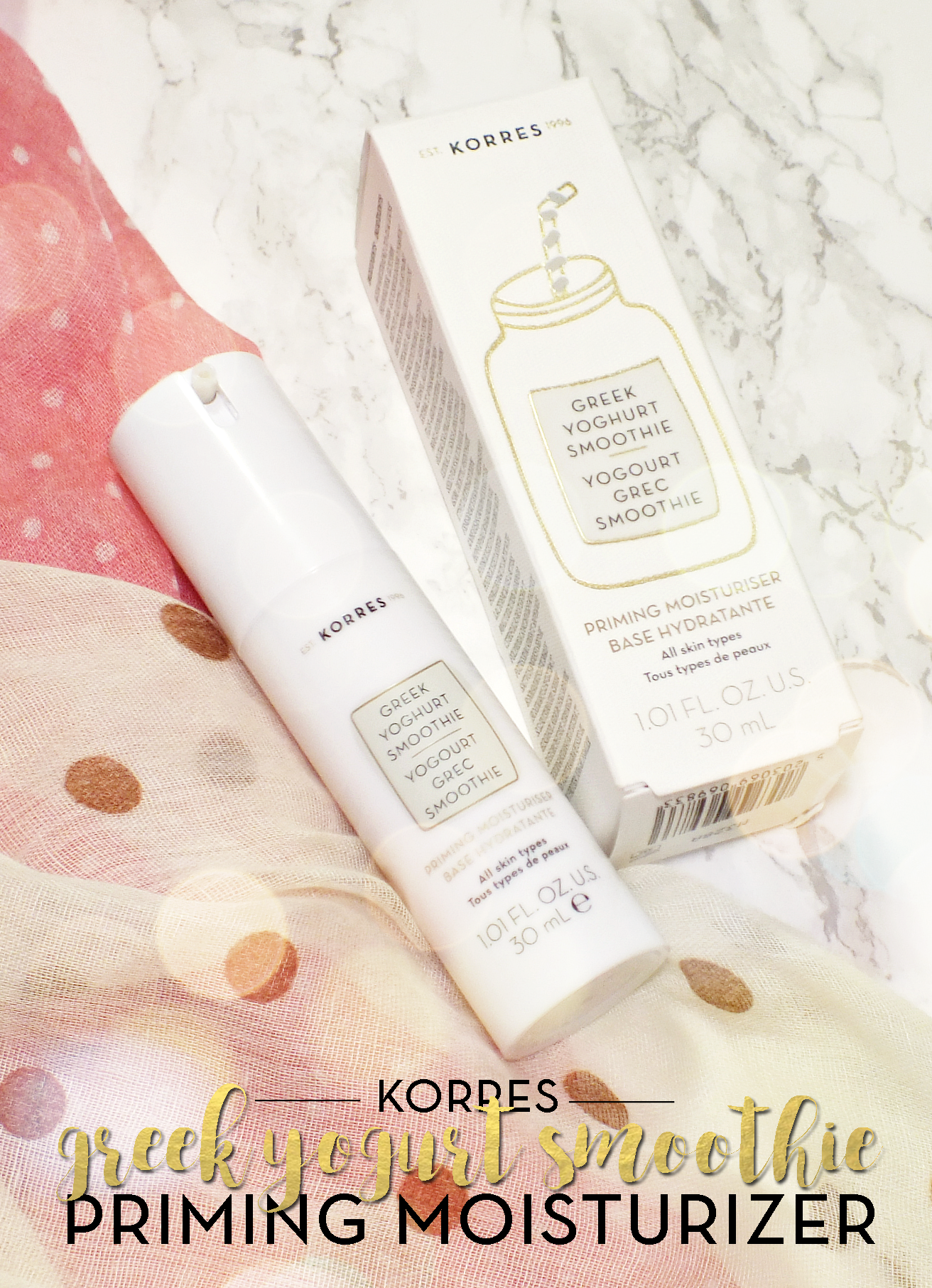 korres greek yogurt priming moisturizer (2)
