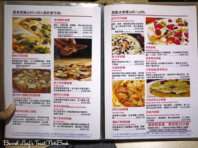 milano-pizzeria-2 (8)