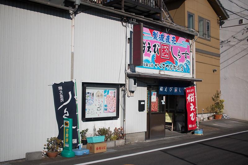 20161210-浜石岳-0053.jpg