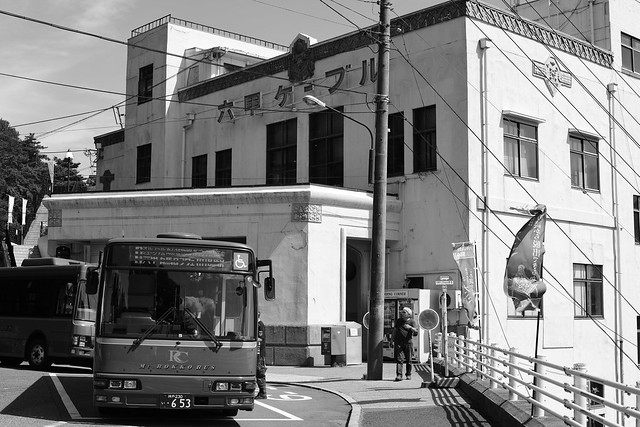 Rokko Cable Station and Mt. Rokko Bus