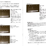 dvdplayer マニュアル_9