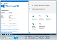 Скачать Windows 10 Home/Pro x86/x64 by kuloymin v9.3 (esd)