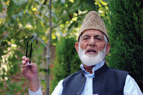 Gilani Urges OIC to Play Role in Resolving Issues of Ummah