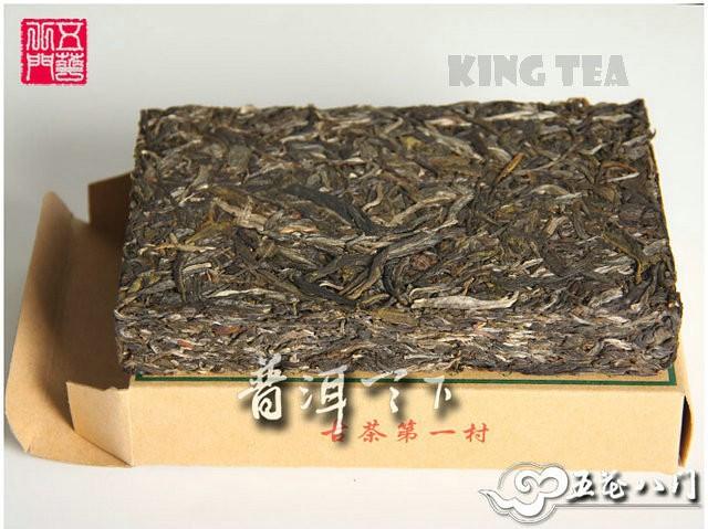 Free Shipping 2014 ChenSheng NanNuoShan Brick Zhuan 250g YunNan MengHai Organic Pu'er Raw Tea Sheng Cha Weight Loss Slim Beauty