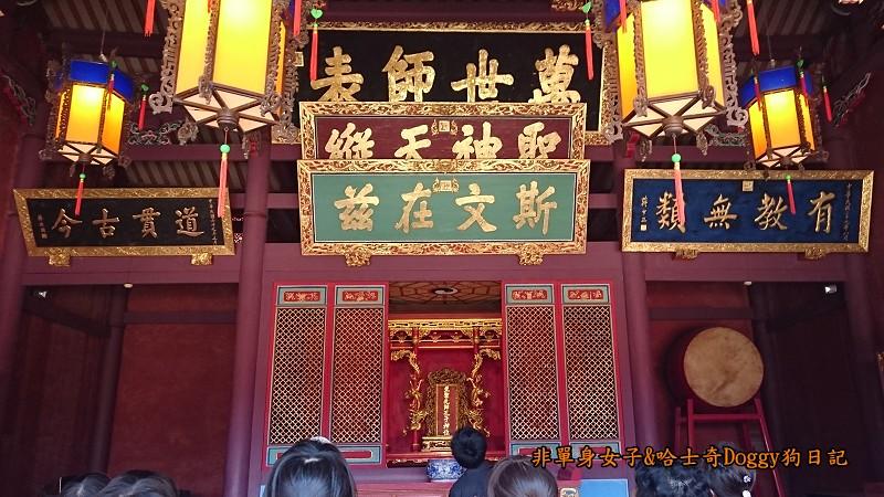 台南孔廟與附近美食13
