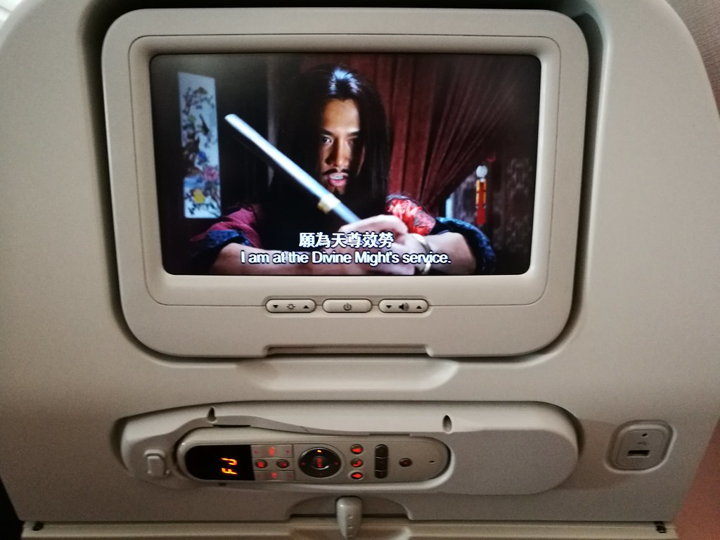 'Sword Master' inflight movie