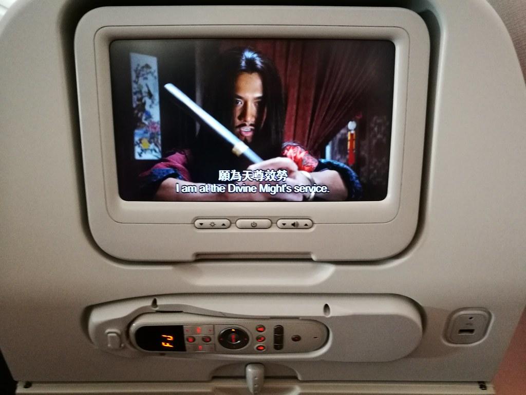 'Sword Master' inflight movie