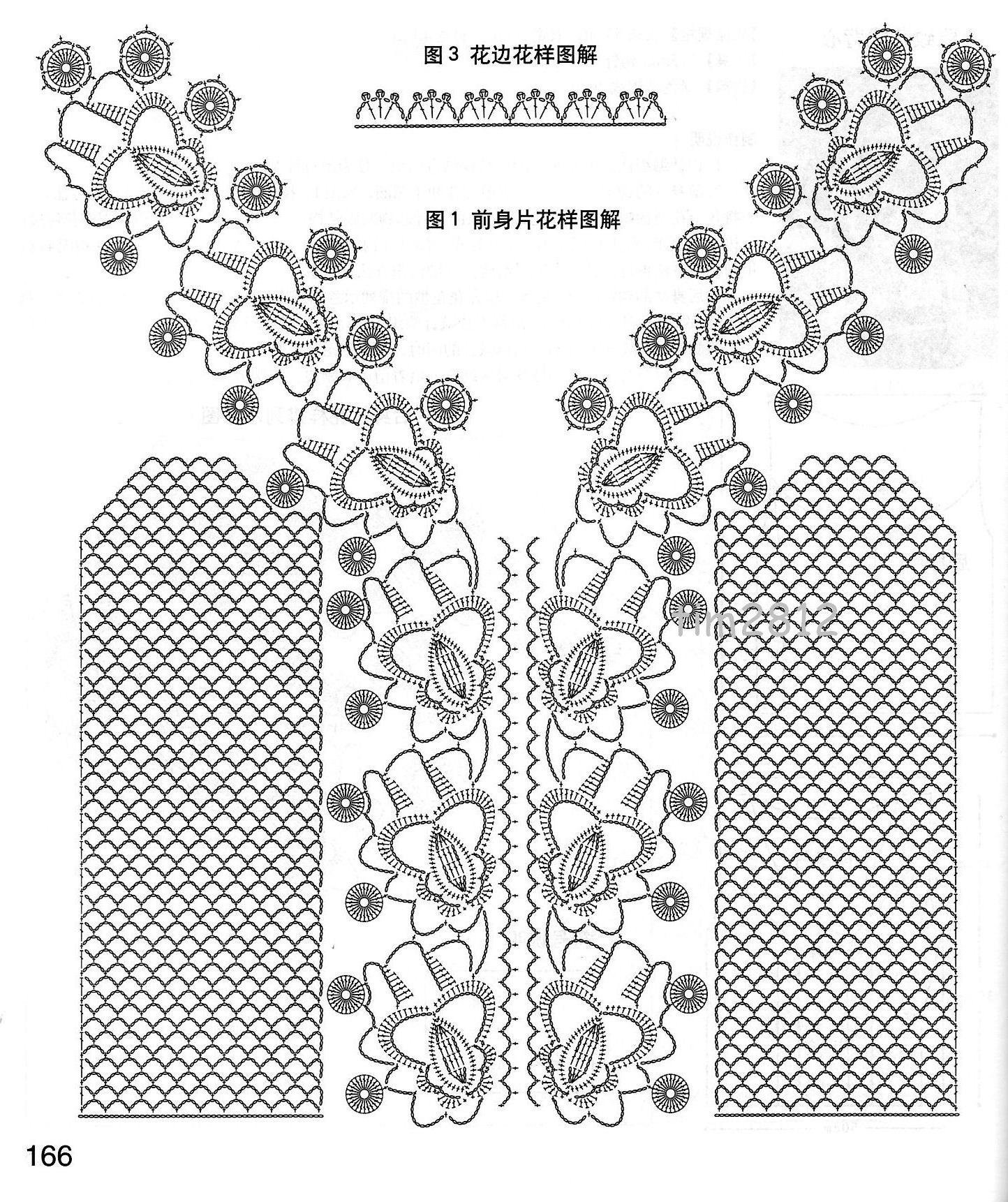 1376_Crochet sweater (75)