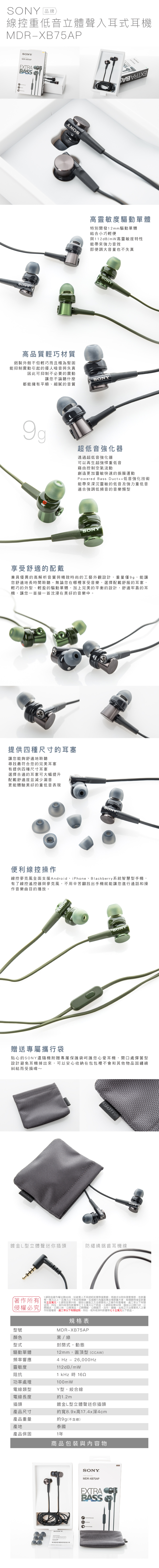 headset_36